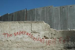 800px-Graffiti_near_Israeli_wall